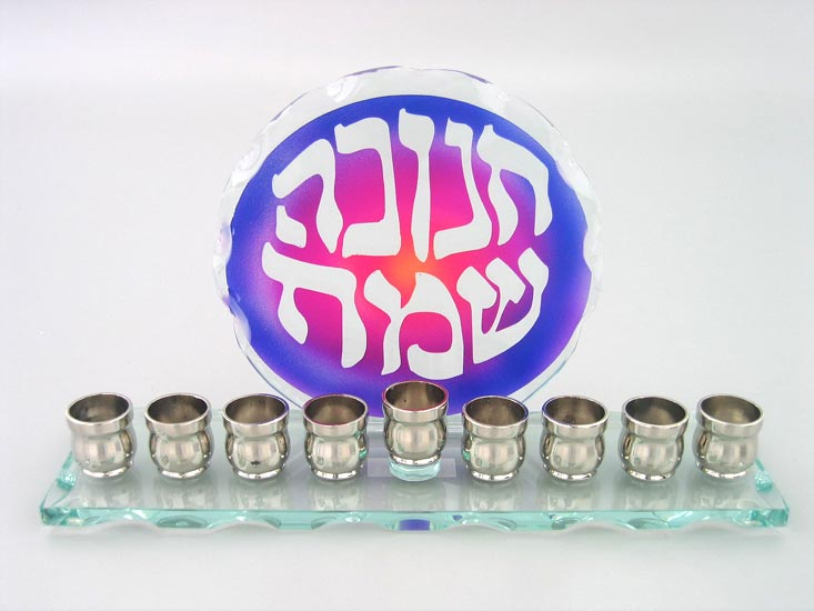 Glass Menorah – Happy Chanuka