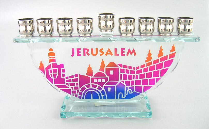 Jerusalem Glass Menorah