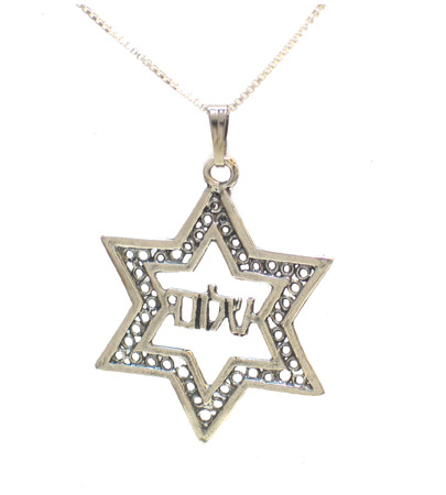 Sterling Silver Star of David with Shalom Pendant