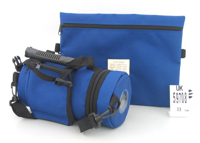 Blue Tefillin Carrier with Tallit bag