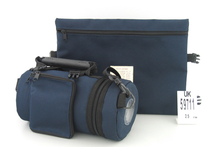 Dark Blue Tefillin Carrier with Tallit bag