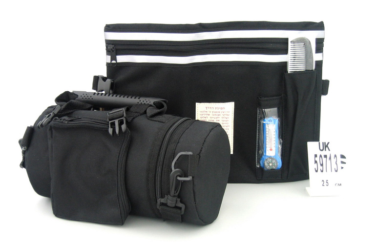 Black Tefillin Carrier with Tallit bag – New