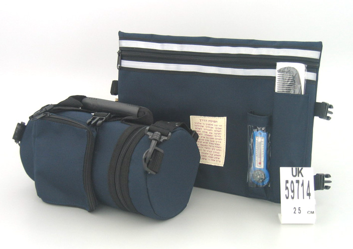 Dark Blue Tefillin Carrier with Tallit bag – New