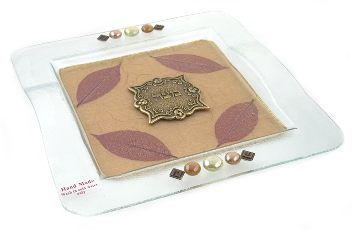 "Hand Made Glass Matzah Plate ""Leaves Design"""