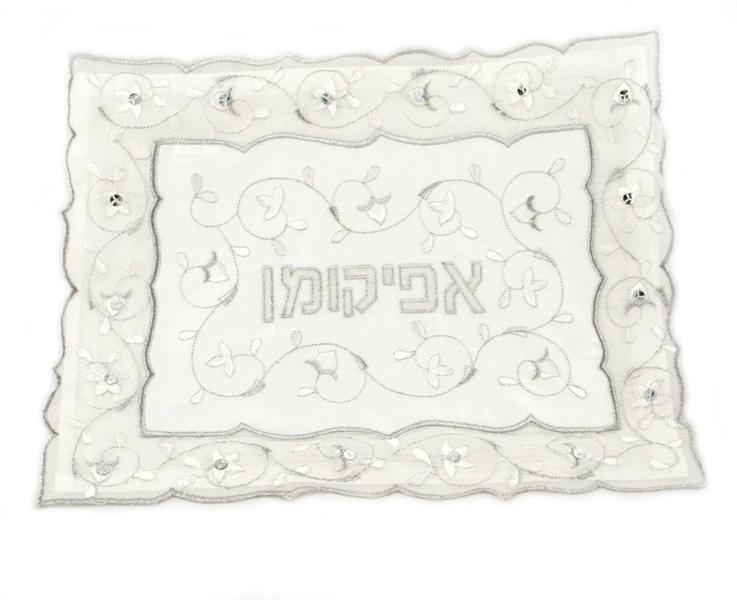 Passover Terylene Afikoman Cover