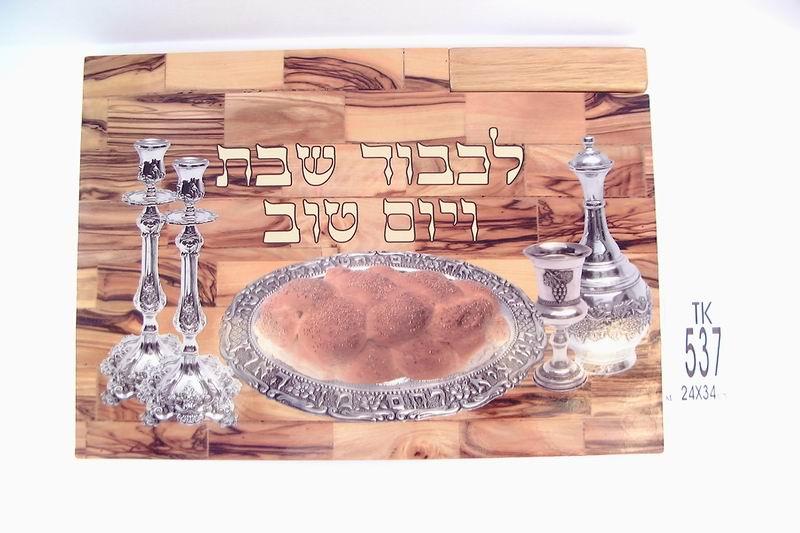 Challah board - Kiddush Cup Design
