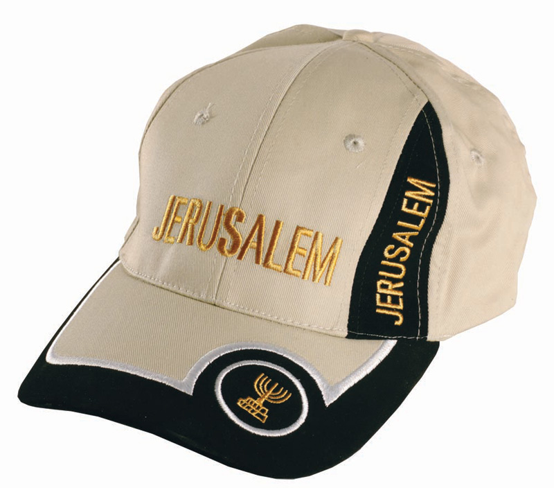 Beige and Black Jerusalem Baseball Cap