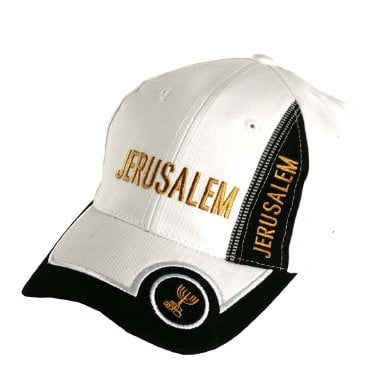 White and Black Jerusalem Baseball Cap