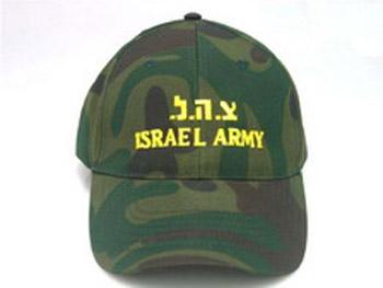 Israeli Theme Hat