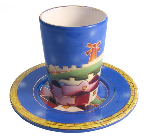 Ceramic Kiddush Cup - Jerusalem Design