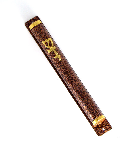 Mezuzah – Brown and Black