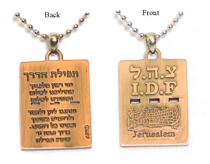 IDF Dog Tag – (Diskit)