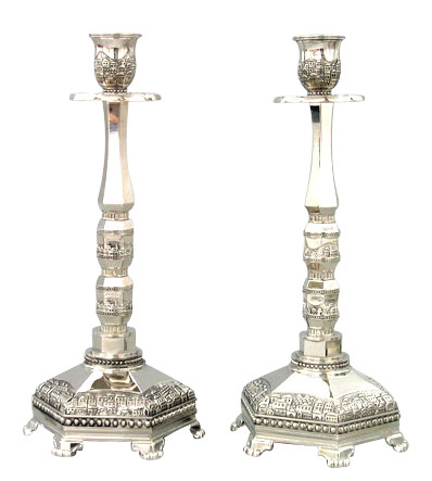 Large Silver Plated Candlesticks - Jerusalem