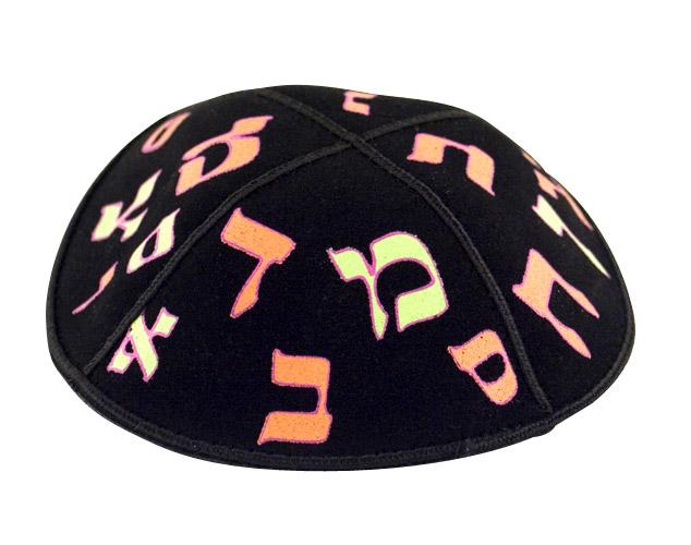 Alef Bet Black Suede Kippahs