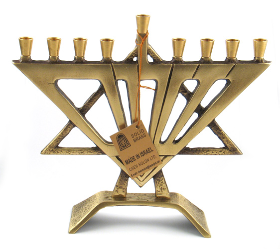 Shalom Magen David Brass Menorah (Hanukia)