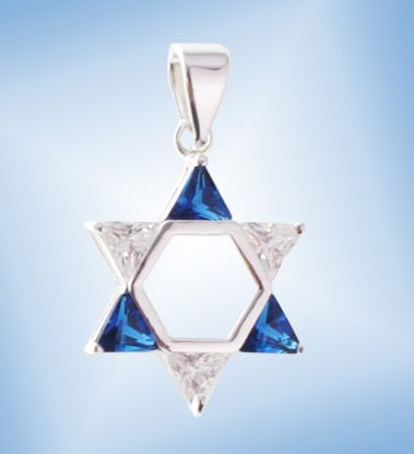 Sterling Silver Magen David Blue and White Pendant