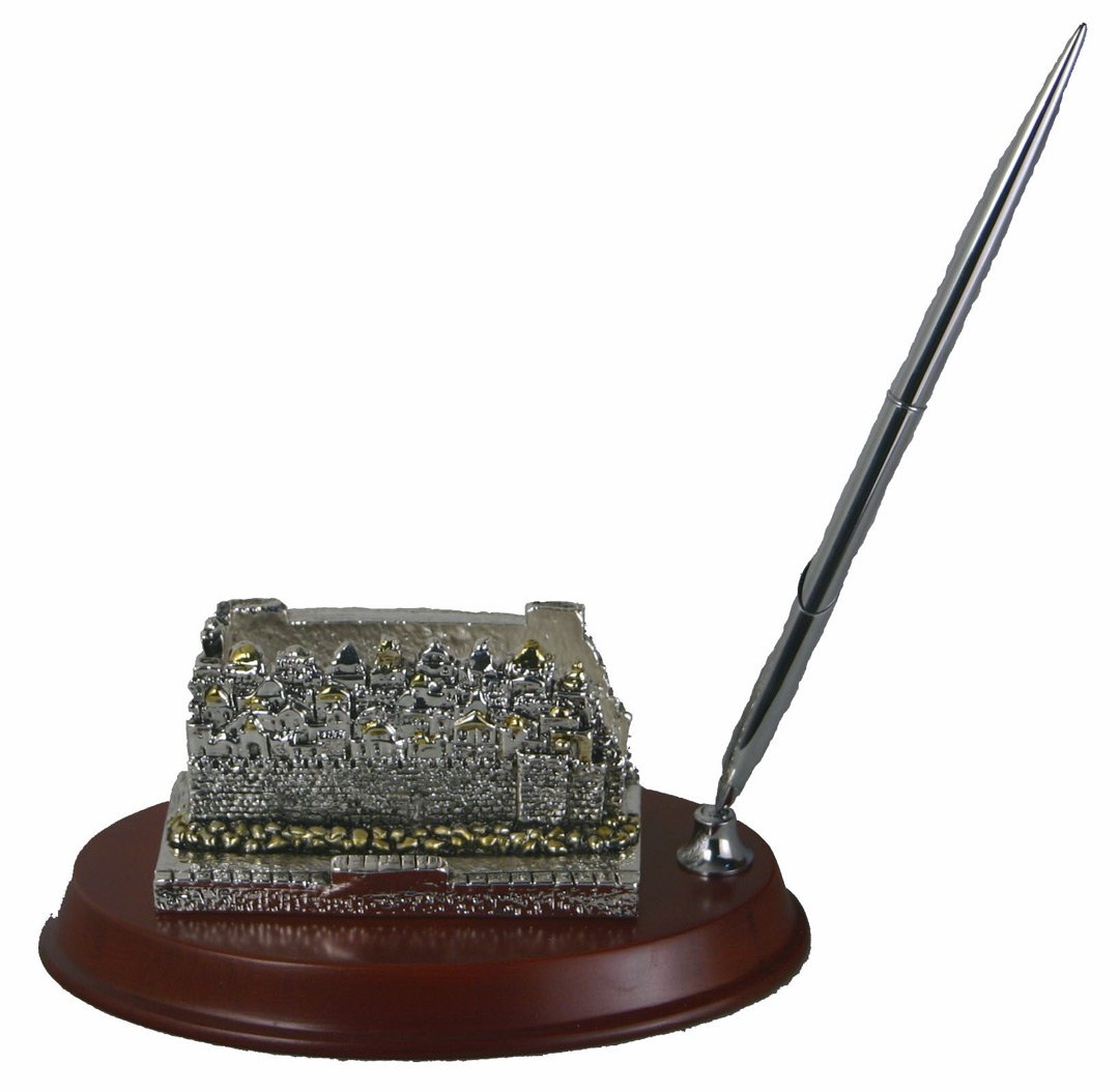 Jerusalem Design Card and Pen Holder