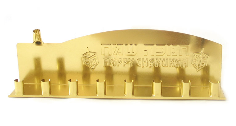 Simple Menorah (Hanukia)