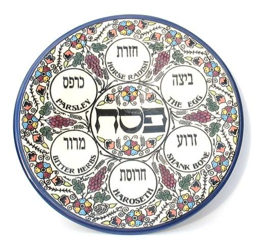Armenian Ceramic Passover Plate