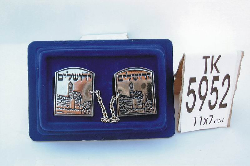 Jerusalem Tower of David Tallit Clips