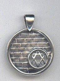 Sterling Silver Pendant – Magen David in Western Wall
