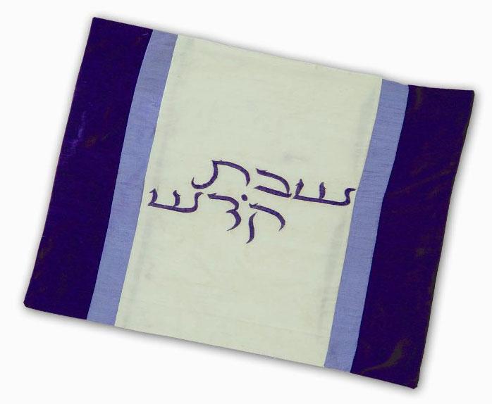 Rikmat Elimelech Raw Silk