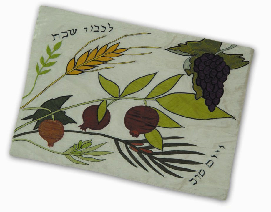 "Rikmat Elimelech Raw Silk ""Seven Species"" Challah Cover"