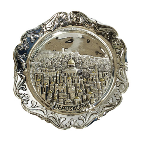 "Silver Plated Circular ""Jerusalem"" Wall Hanging"