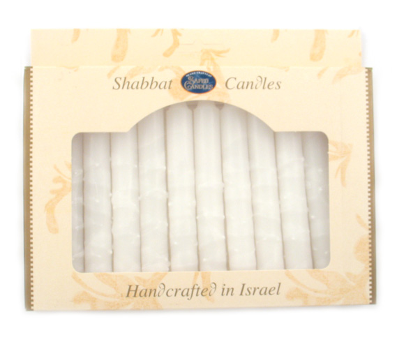 Decorative Safed White Shabbat Candles