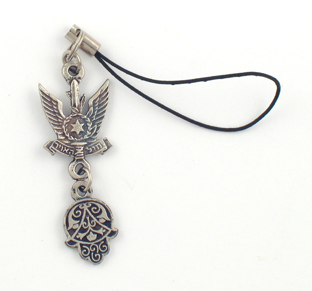 Israeli Theme Air Force Hamsa Mobile Cellphone Charm