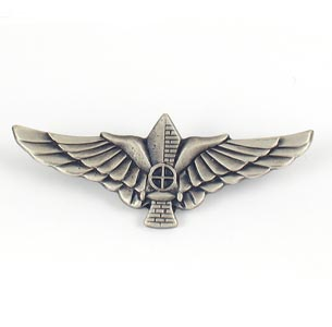 Israeli Theme Lapel Pin – Paratroopers Warrier Symbol