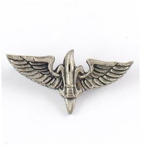 Israeli Theme Lapel Pin - Nachal Brigade Emblem