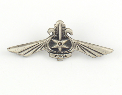Israeli Theme Lapel Pin - Border Guard Recon Unit Symbol