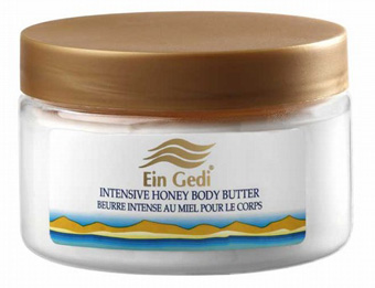 Ein Gedi Intensive Honey Body Butter - Shea Butter and Almond Oil