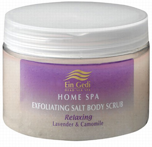 Ein Gedi Home Spa Relaxing Lavender and Chamomile Salt Body Scrub