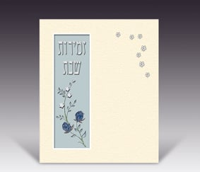 White Birkat Hamazon with blue flowers