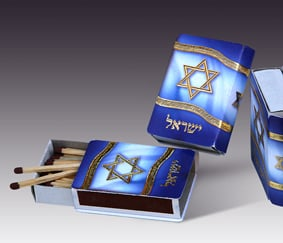 Israel flag design 3-pack Matchboxes