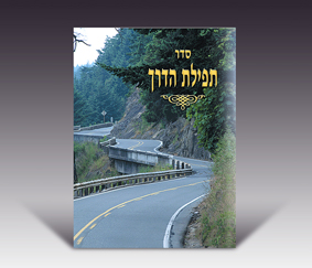 Travelers Prayer Booklet