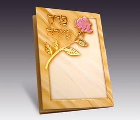 Small Perek Shirah Booklet