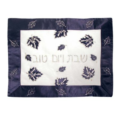 Black and White Leaf Challah Cover