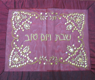 Maroon Challah Cover with gold design