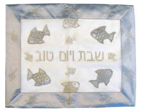 Silver Fish Challah Cover