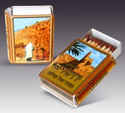 3Pack Jerusalem Matchboxes