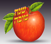 Apple Shana Tova Card with honey