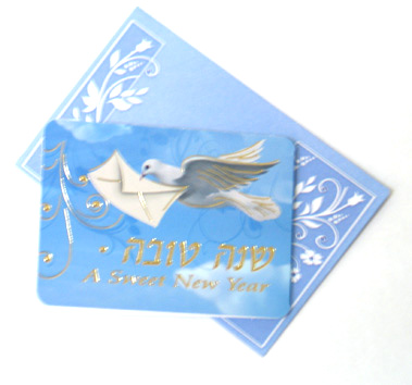 "Powder Blue Shanah Tovah ""Dove"" Card"