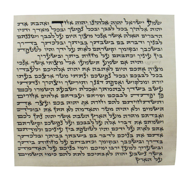 Standard Kosher Mezuzah Scroll Ashkenaz Version