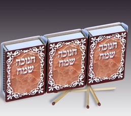 3Pack Chanukah Matchboxes