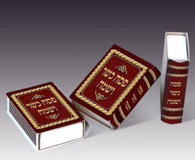 3-Pack Passover Matchboxes