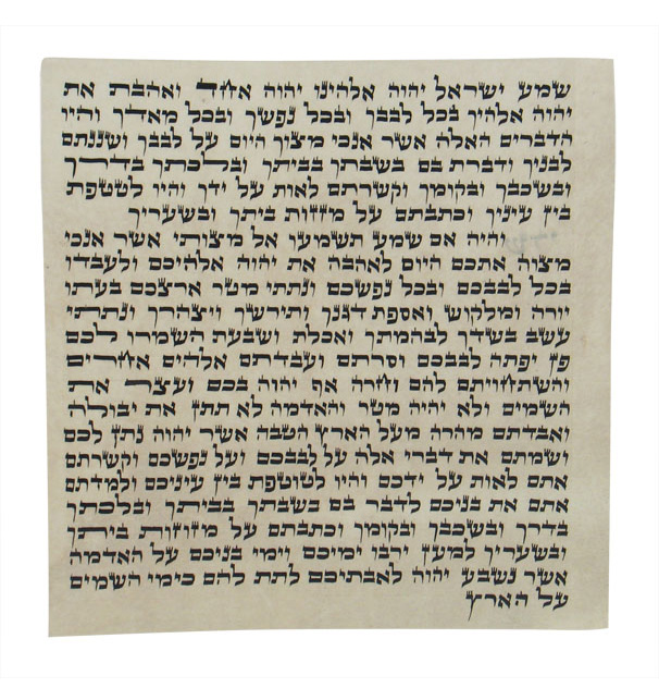 Standard Kosher Mezuzah Scroll - Sefardi Version