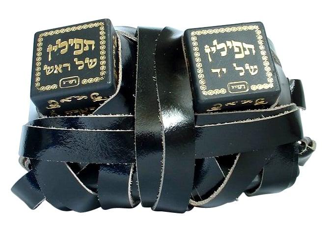Tefillin Peshutim Mehudarim – Ashkenaz Version